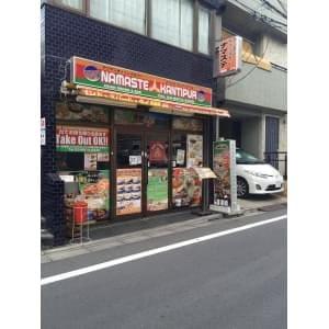 【55】カリミリチチキンカレー/Kalimirchi Chicken Curry