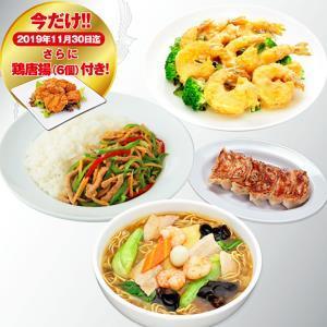 S-3 上海チョイスセット(鶏唐揚・焼餃子)