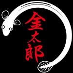 うなぎの金太郎 文京店