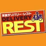 洋食デリバリー・レスト祇園店