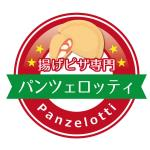 揚げピザ専門 パンツェロッティ