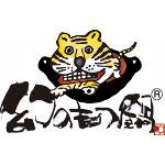 幻のもつ鍋 金山本店 (グルメマート)