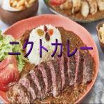 仙台牛たんバル牛の舌