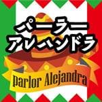 タコライス&ガパオ飯の店 パーラーアレハンドラ 難波店