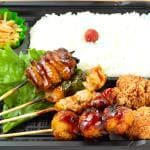 焼鳥弁当/Chicken Skewer Bento Box