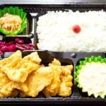 チキン南蛮弁当/Chicken Nanban Bento Box