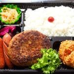 ハン唐弁当/Hamburg Steak & Fried Chicken Bento Box