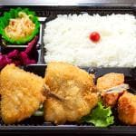アジ唐弁当/Fried Sardines Bento Box