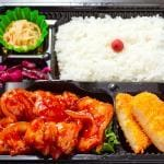 とりチリ弁当/Chili Chicken Bento Box