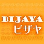 BIJAYA ビザヤ
