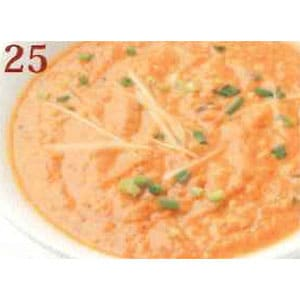 【25】キーマカレー/Keema Curry