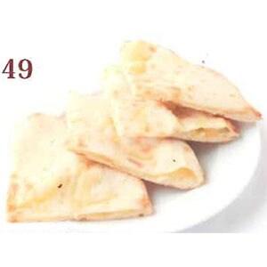 【49】チーズナン/Cheese Nan