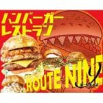 DINERS CAFE Route Nine