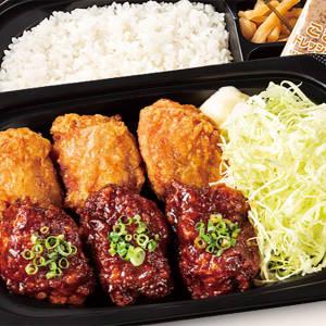 合盛り弁当 6個(味噌ダレ)