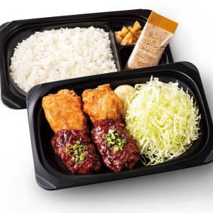 合盛り弁当4個(味噌ダレ)