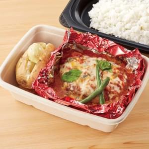 モッツァレラチーズのトマト包み焼きハンバーグ -ゴルゴンゾーラとともに- 単品