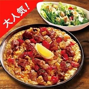 【シーザーサラダセット】極旨ステーキのパエリア M