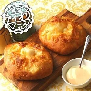 ビバパエリア 手作りチーズパン(2個入)