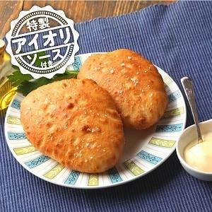ビバパエリア 手作り塩パン(2個入)