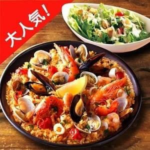 ビバパエリア 【シーザーサラダセット】たっぷり魚介のパエリア