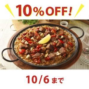 【10%オフ】極旨ステーキ(1.5倍盛) M