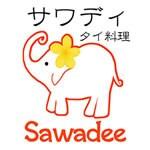 タイ料理 Sawadee