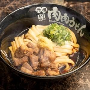 【NN1】肉肉うどん