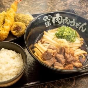 【NN12】特製肉肉天ぷら定食