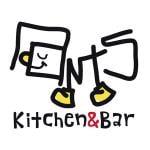 Kitchen&Bar ants