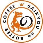 最強のバターコーヒー 神谷町店