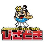 ぴざどき池田公園店