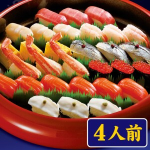 No.154 秋のまるごと握り(4人前) 4人前《40貫》