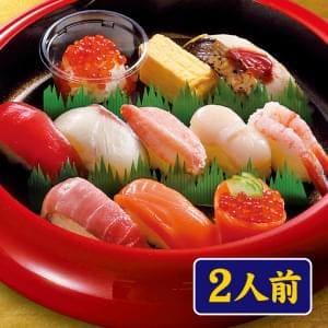 No.82 冬のまるごと握り(2人前) 2人前《22貫》