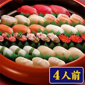 No.175 さくら(4人前) 4人前《44貫》