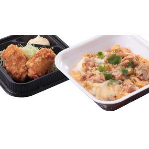 親子丼セット(カリっともも2個)