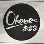 麺屋Ohanaおはな