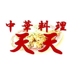 激辛四川味噌ラーメン