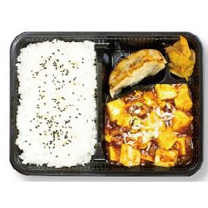 【0−1】麻婆豆腐弁当