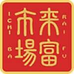 中華料理 来富市場