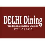 DELHI Dining デリーダイニング