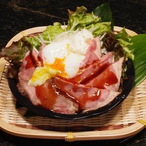 【D113】ローストビーフ丼