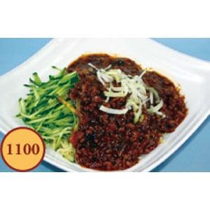 【1100】ジャージャー麺