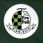 ホットケーキパーラーFru-Full梅ヶ丘店