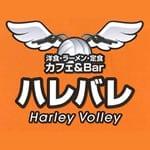 洋食・ラーメン・定食 ハレバレ