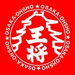 大阪王将 神戸ハーバーランドumie店