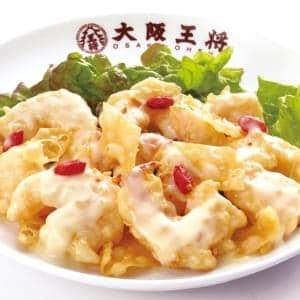 海老の特製マヨネーズ
