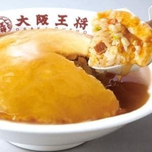 大阪王将 天津チャーハン