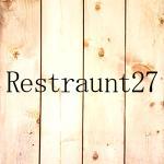 本物野菜とクスクスカレー たまにコンフィ Restraunt27