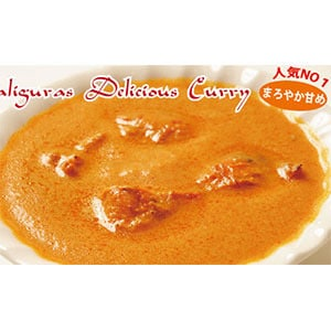 バターチキンカレー/Butter chicken curry