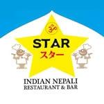 インド・ネパール料理 STAR 広域店